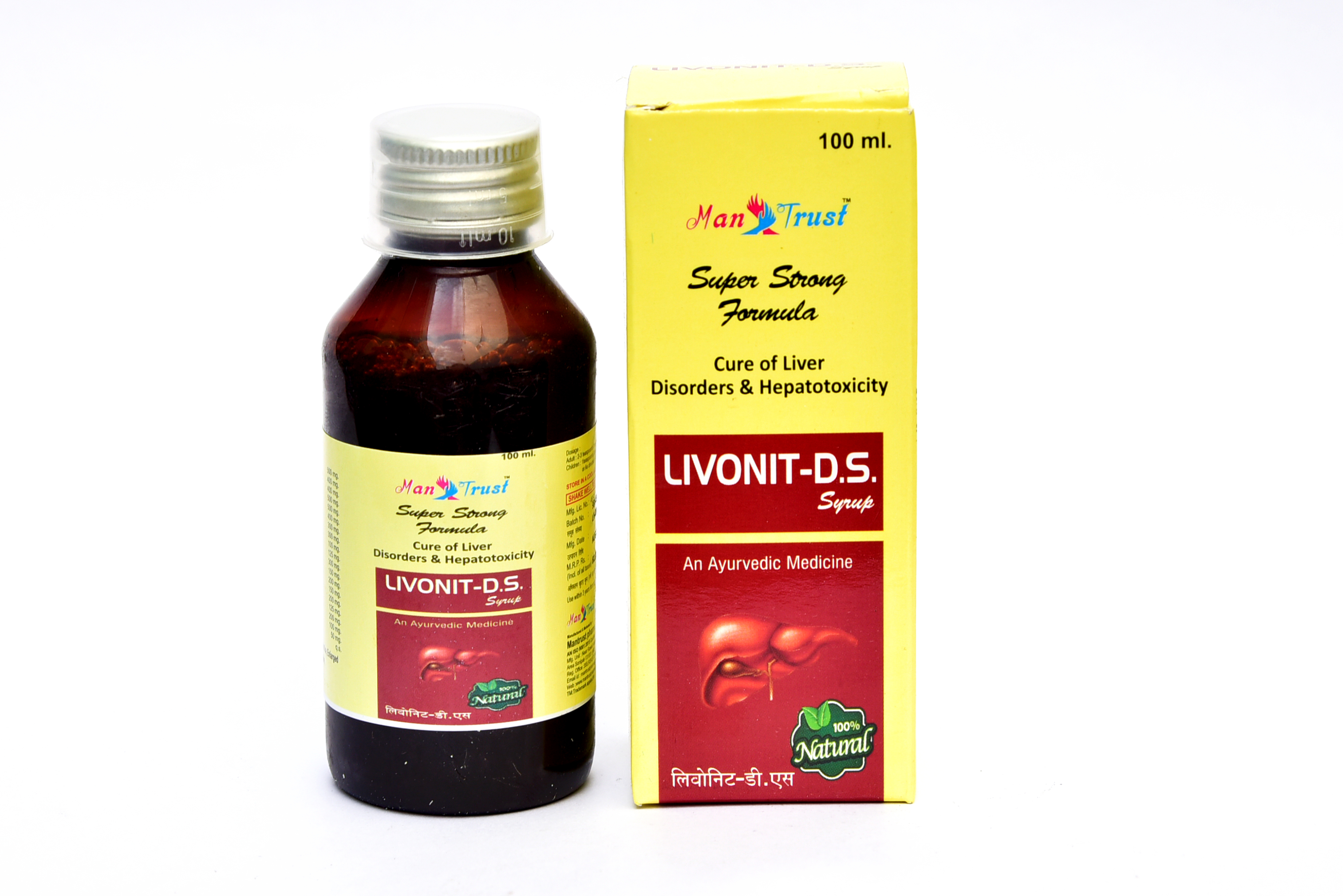 LIVONIT DS SYRUP