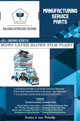 Ld Film Plant