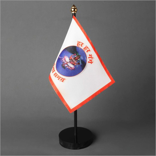 Promotional And Religious Flags