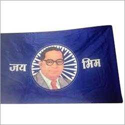 Jai Bheem Flag