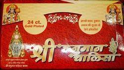 Hanuman Chalisa