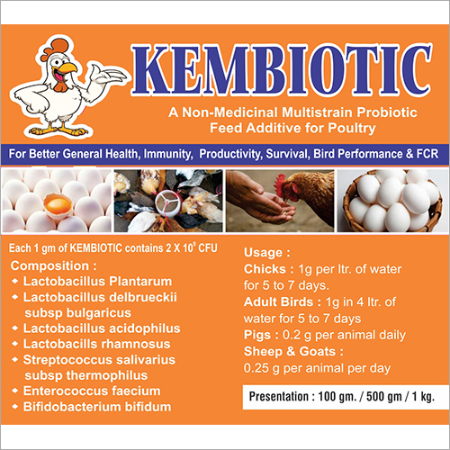 Poultry Probiotic Feed Additive