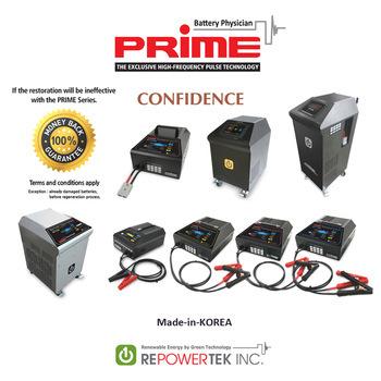 PRIME Regenerator RPT-S500