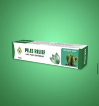 Piles relief anti piles ointment
