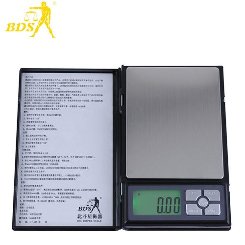 BDS 1108-1 0.01g Digital Notebook Scale Accuracy: 0.01/0.1 gm
