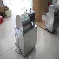 Stainless Steel Sugarcane Juicer Machine