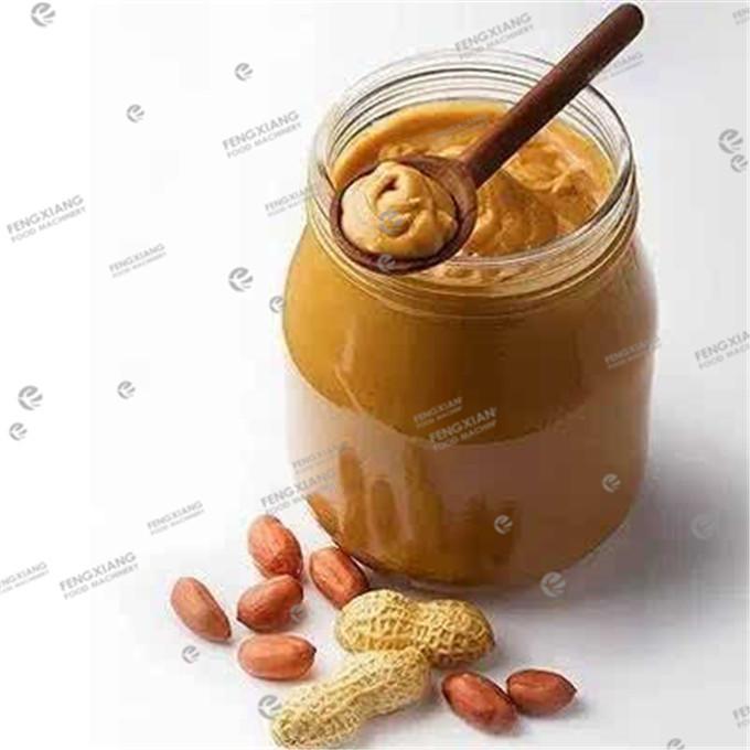 Industrial Peanut Milling Machine