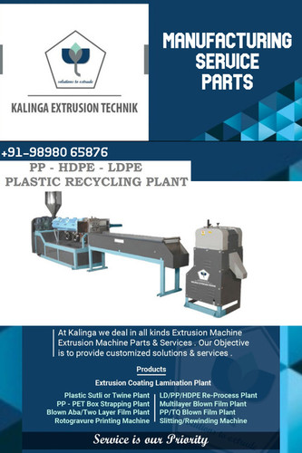 HDPE - PP Reprocessing Extruder