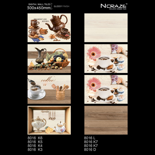 300x 450mm Printed Kitchen Wall Tiles