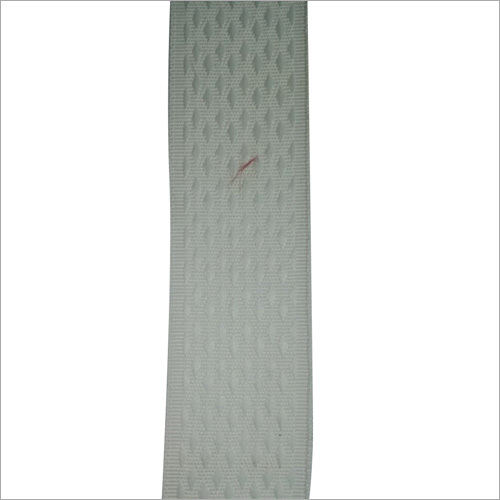 White Elastic Tape