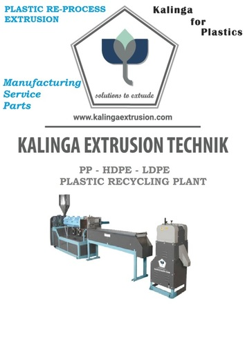 HDPE - PP Plastic Reprocess Plant