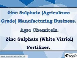 Zinc Sulphate (Agricultural Grade)