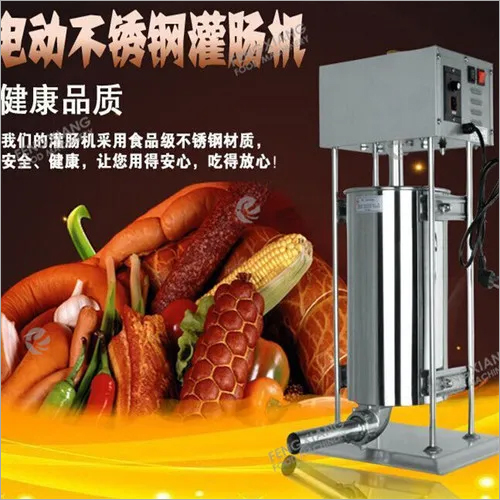Sausage processing machine