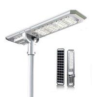 Gramlite Solar Street Light - 18W, 24W, 30W