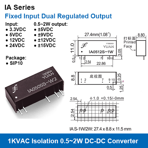 IA Series 1KVAC Isolation Fixed Input Dual Regulated Output DC DC Converters