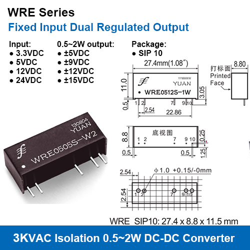 Wre Series 3kvac Isolation Fixed Input Positive And Negative Dual Regulated Output Dc-dc Converters