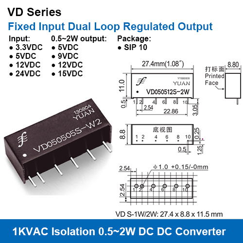 VD Series 1KVAC Isolation Fixed Input Dual Loop Regulated Output DC DC Converters