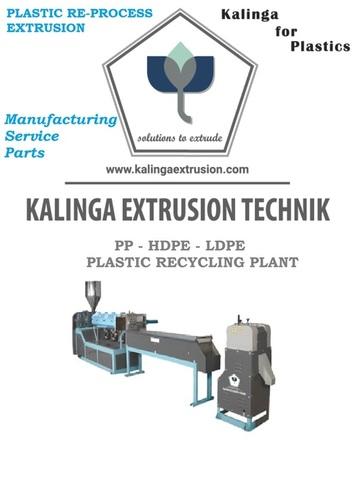 LDPE Reprocessing Machine