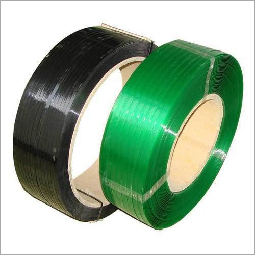 Plain Pet Strapping Roll