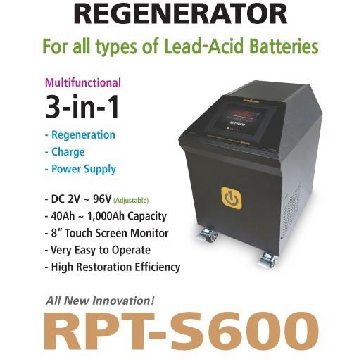 RPT-S600