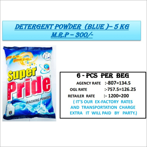5KG Blue Detergent Powder