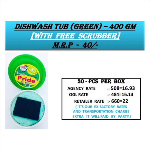 400 GM Dishwash Tub