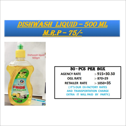 500 Ml Dishwash Liquid