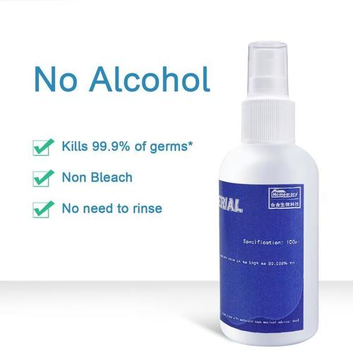 Silver Ion Disinfectant, 100ml Portable Spray