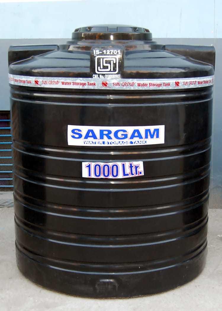 Plastic Storage Tank ISI