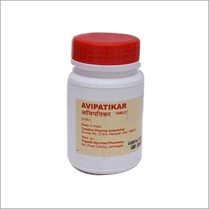 Avipatikar Tablet