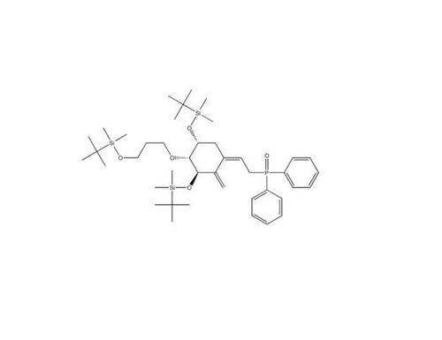 Methylenecyclohexylidene Diphenylphosphine Oxide