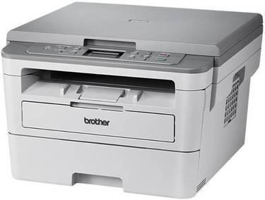 Brother DCP-B7500D Duplex Multi-function Printer