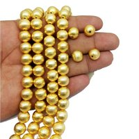 Brushed Gold Plated Copper Round Beads
