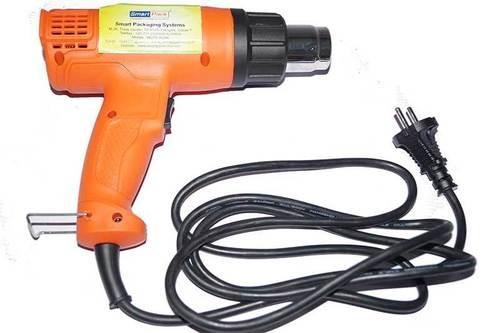 Heat Gun SPS 750