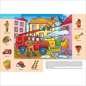 Fire Load Calculation Services