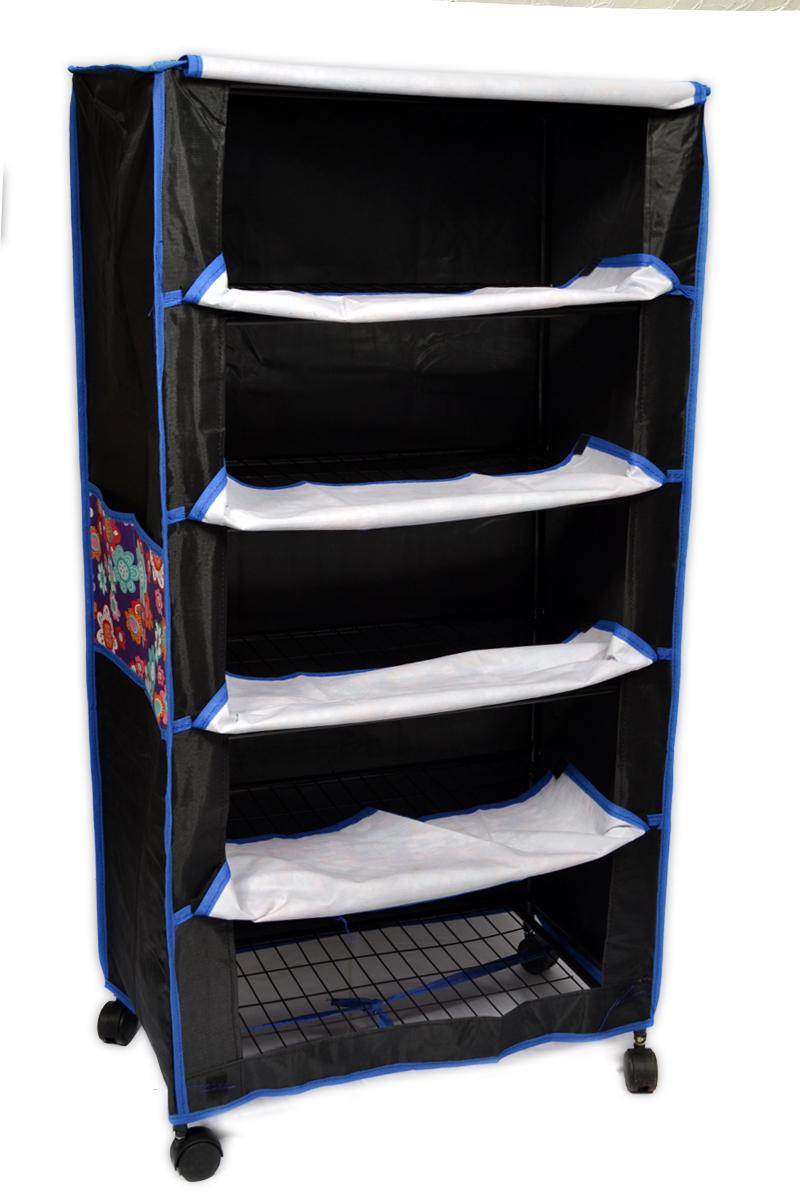 5 Shelves Shoe Rack