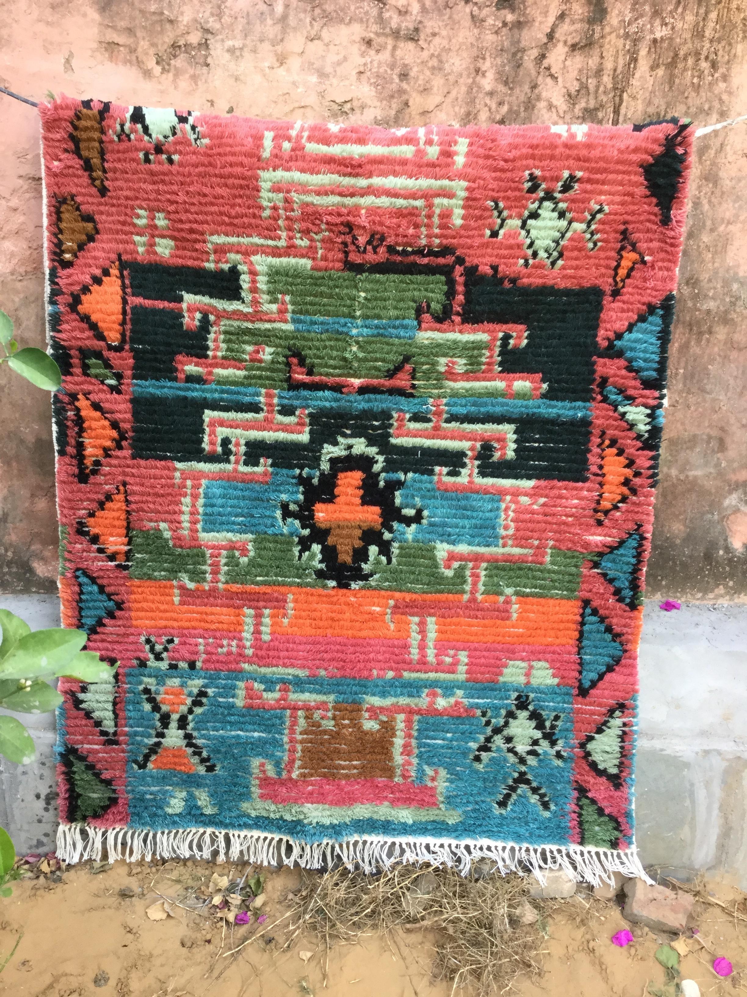 Wool Moroccan Rug