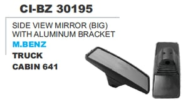 Side View Mirror (big) with Aluminium Bracket