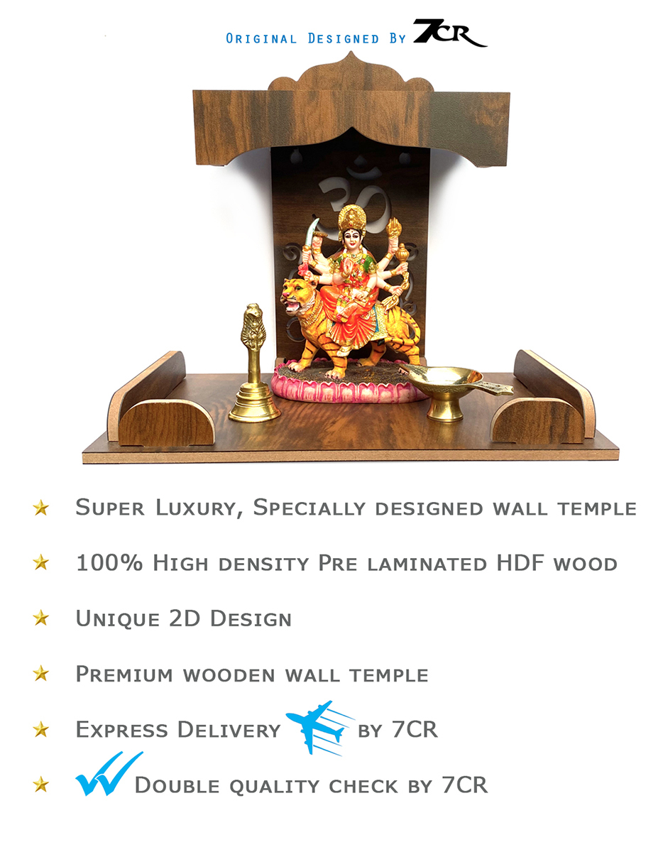 Premium Wooden Wall Temple