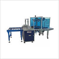 Fully Automatic Random Sealing and Strapping Machine