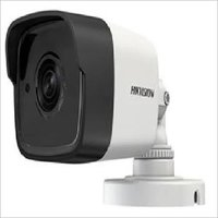 Hikvision Turbo HD Analog Camera