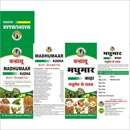 Madhumaar Kadha