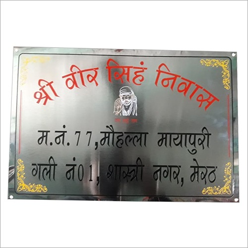 Customized Stainless Steel Name Plate