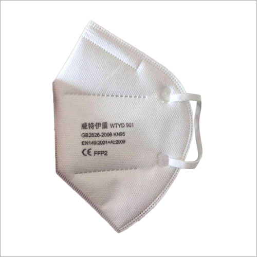 FFP2 Self-Priming Filter Respirator Mask
