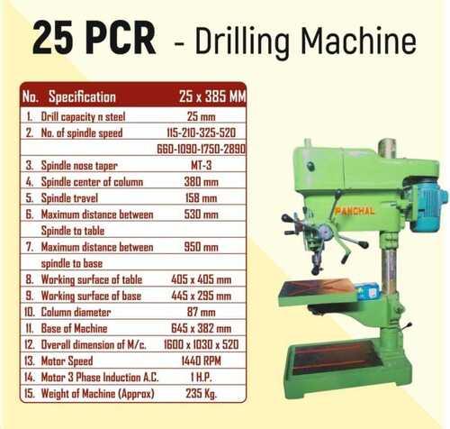 32x385 mm PCR Drill Machine