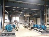 Detergent Powder Plant / Washing Powder Making Machine
