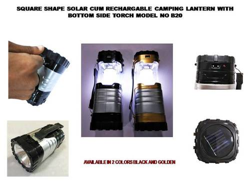 square shape solar cum rechargeable camping lantern