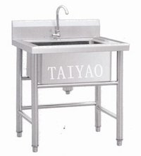 Single Bowl Stainless Steel Kitchen Sink With Faucet
