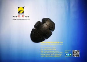 Pu System for Protect
