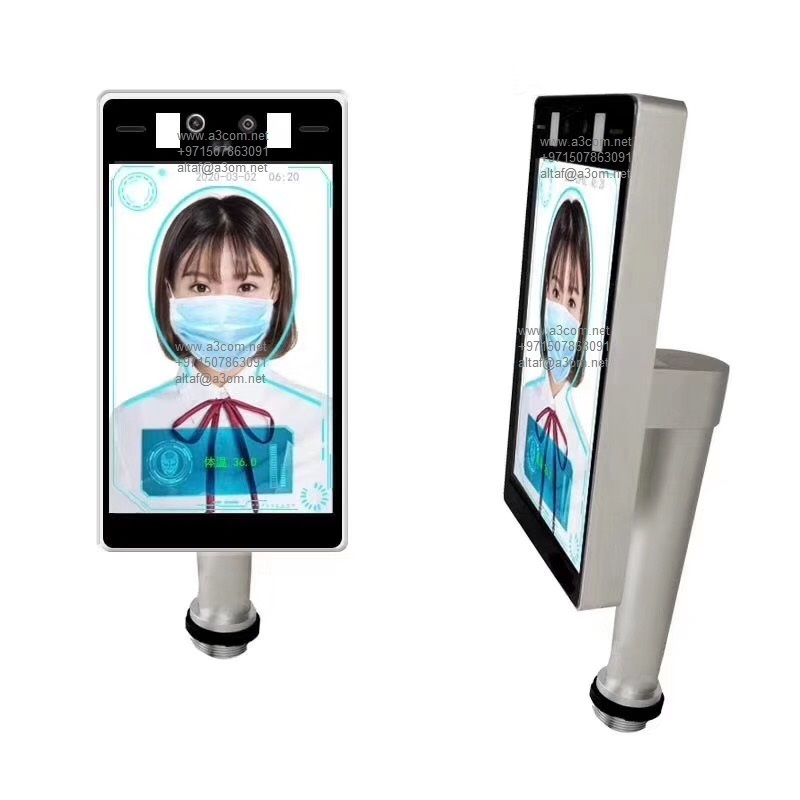 Face Detection Camera